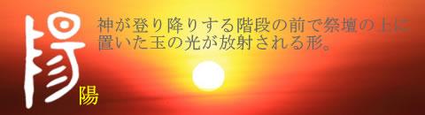 Kozatoyou.jpg