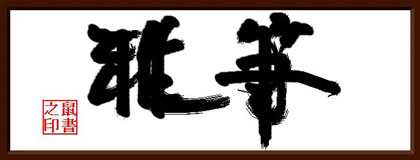 fudemoji-1.jpg