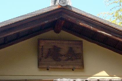 inuyama 0111.jpg