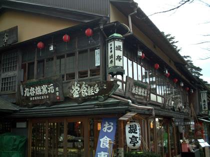 kanazawa%200017.jpg