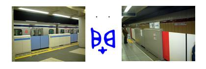 kanji.hei-5.jpg