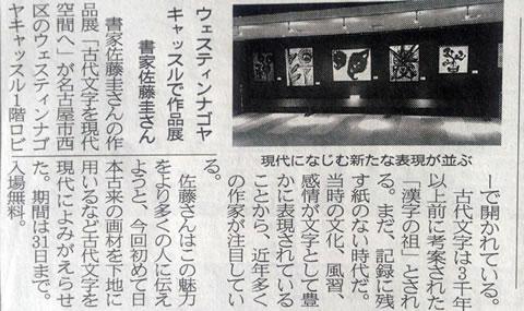 keizai-2.jpg