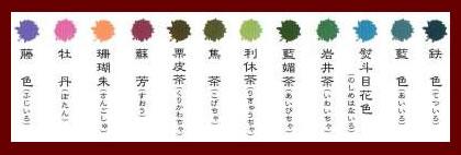 kisyu-1.jpg