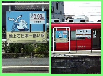 yastomi-3.jpg