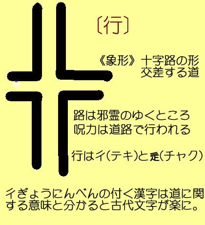 yuku-3.jpg